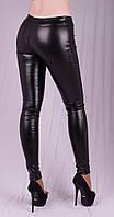 Эффектные  кожаные лосины - идеально сидят на фигуре, подчеркивая стройные ножки, р 54, 56, 58