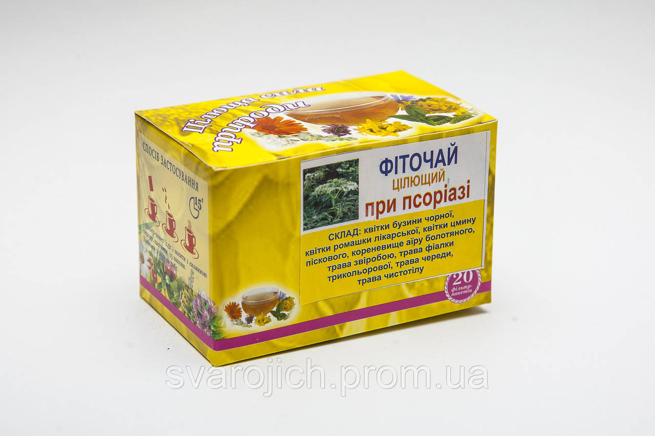 chay-ot-psoriaza-kiev