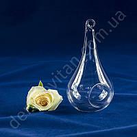 """Подвесная ваза """"Капля"""" из стекла, 17 см"""