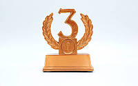Статуэтка (фигурка) наградная Венок 3-ое место р-р: 9х5х11,5см. C-2393-C9