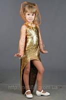 Карнавальный костюм «Змея — Кобра» для детей