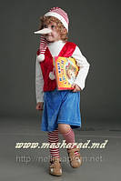 Карнавальный костюм «Буратино»