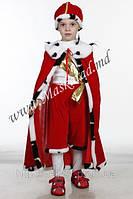Карнавальный костюм «Король»