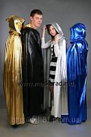 Карнавальный костюм «Плащ с капюшоном»