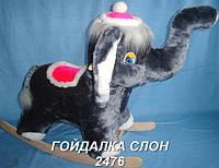Качалка Слон (67см)