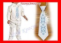 """Галстук детский, вышивка бисером, атлас, """"Голубой орнамент"""" (белый фон)"""