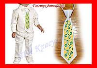 """Галстук детский, вышивка бисером, атлас, """"Жёлто-зелёный орнамент"""" (белый фон)"""