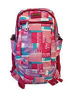 Качественный рюкзак для девочек Baohua. Интересный дизайн. Удобный и практичный школьный рюкзак. Код: КДН507