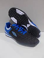 Футбольные кроссовки многошиповки DUGANA