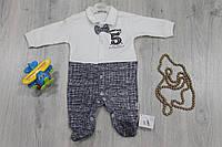 Детский костюм человечек на мальчика длинный рукав, материал велюр, возраст, 2м,3м, 6м тм FLEXI Турция