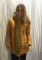 Зимняя женская куртка с шарфом