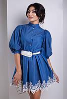 Платье Тюльпан с Красивыми Складами и Шикарными Кружевами Рукав до Локтя  р. XS-L