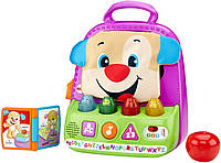 Набор Фишер-Прайс Умный рюкзак Fisher-Price Laugh & Learn Smart Stages Teaching Tote