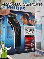 Машинка для стрижки  волос PHILIPS. Новая техника из Европы