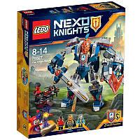 Lego Nexo Knights Робот короля 70327