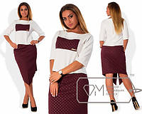 Модный женский костюм большого размера, юбка+блуза
