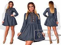 Джинсовое платье   большого размера Фабрика моды