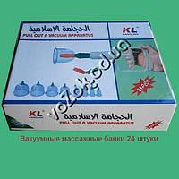 Вакуумные антицеллюлитные массажные банки KangLing Pull Out A Vacuum Apparatus 24 штуки с насосом и магнитами