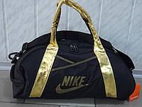 Женская текстильная спортивная сумка NIKE 0412 Gold