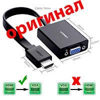 Переходник HDMI TO VGA + аудио выход + дополнительное питание Ugreen
