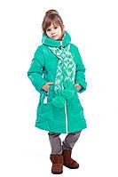 Куртка детская на зиму, фото 1
