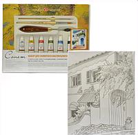 Набор масляных красок для живописи ЛЕТНЕЕ КАФЕ, 6Х10мл, мастихин, 2 кисти, Сонет ЗХК
