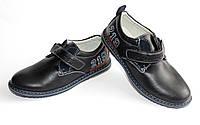 Школьные подростковые туфли для мальчиков
