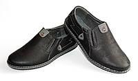 Подростковые стильные туфельки для мальчиков
