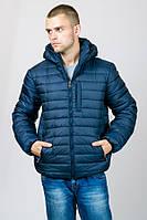 Молодежная мужская куртка  темно-синяя