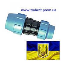 Муфта 75*40 ПНД редукционная зажимная компрессионная