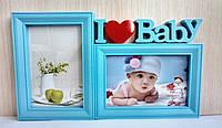 Мультирамка I love baby голубая