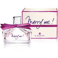 Lanvin Marry Me lady 50ml edp. Парфюмированная вода Оригинал
