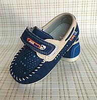 Детские туфли мокасины для мальчиков р.21-26