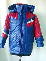 "Куртка-парка  ""Чикаго-мини"" для мальчика от 2-до 5лет(86 -104 рост)"