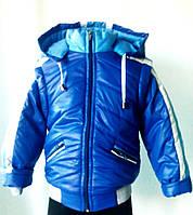 """Куртка-жилетка  """"Барни"""" для мальчика от 2-до 5лет(86 -104 рост)"""