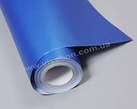 Матовая пленка светло-синий металлик