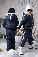 "Детский зимний костюм ""Армани"", от 3 до 8 лет"
