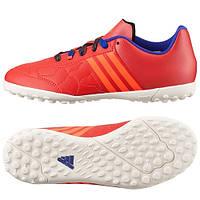 Сороконожки детские Adidas Ace 15.3 CG JR