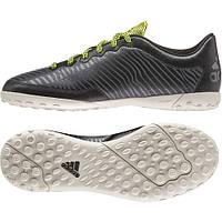 Сороконожки детские Adidas X 15.3 CG JR
