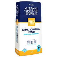 Шпаклевка ACRYL-PUTZ FD12 фасад, 20 кг