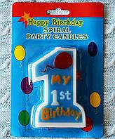 """Свеча """"My 1st Birthday"""",  голубая, 10*7 см"""