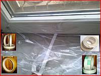 Скотч для крепления плёнки на раму окна изнутри и снаружи помещения