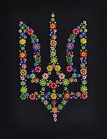 Набор для вышивания бисером «Символ  Украины»