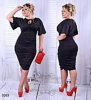 Платье 2015 /р48