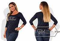 Модная женская кофточка со стразами больших размеров
