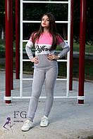 Молодежный женский спортивный костюм
