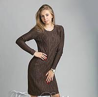 Теплое женское вязаное платье бронзового цвета