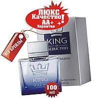 Antonio Banderas King  Seduction  Хорватия Парфюм Люкс качество АА++ антонио бандерас кинг оф седакшн
