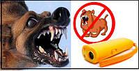 """Ультразвуковой отпугиватель собак AD-100 + есть функция """"тренер"""" и фонарик."""