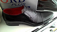 Туфли мужские Nord с натуральной кожи